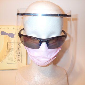 マイシールド 黒 フェイスシールド Faceshield Face Shield My-Shield